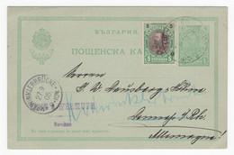 1905. BULGARIA, SOFIA TO GERMANY, TPO 1 SOFIA - GERMANY, STATIONERY CARD, USED - Postkaarten