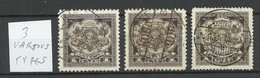 LETTLAND Latvia 1929 Michel 123 = 3 Various Types O - Lettonia