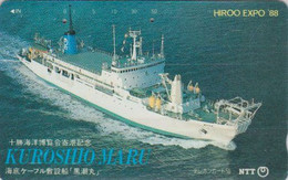 Télécarte Ancienne JAPON / 110-011 - BATEAU - KUROSHIO MARU FERRY - SHIP JAPAN Phonecard - SCHIFF - 911 - Barcos