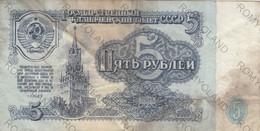 BANCONOTE 5 RUBLE RUSIA - Pakistan