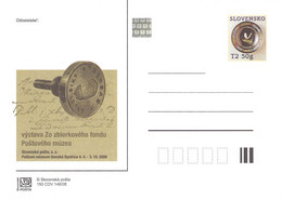 SLOVAKIA - STATIONARY POSTCARD 2008 CDV 150 Unc //Q94 - Postcards