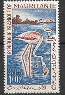 Mauritanie Poste Aérienne N° 18 Flamant Rose Neuf * *  B/TB  Soldé     Le Moins Cher Du Site ! ! ! - Flamingo