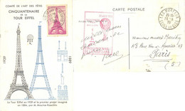 CM CARTE MAXIMUM 1939 Transportée Par Ballon CINQUANTENAIRE DE LA TOUR EIFFEL REPRÉSENTATION Du PROJET KOECHLIN De 1884 - 1930-39