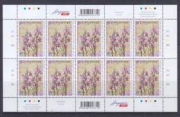 Singapore 2017 ASEAN 50, Orchids Sheetlet Of 10 MNH - Singapore (1959-...)