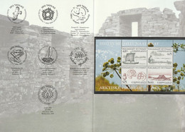 Greenland - Year Pack 1999 ** - Komplette Jahrgänge
