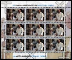 MACEDONIA NORTH 2020 - 100th ANN. OF THE BIRTH OF POPE JOHN PAUL II SS MNH - Macedonia