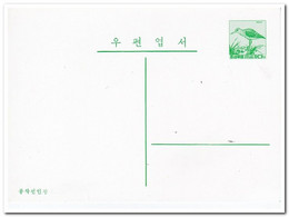 Noord Korea 1987, Postcard Unused, Birds - Korea (Noord)