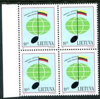 LITHUANIA 1994 Song Festival.block Of 4 MNH / **.  Michel 560 - Lituania