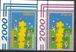 2000 Aserbeidschan  Azerbaidjan7  Mi.  461-2 **MNH  EUROPA : Sternenkinder - 2000
