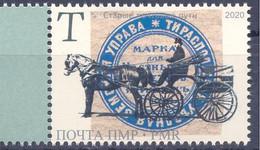 2020. Transnistria,  Ancient Postal Routes, 1v, Mint/** - Moldova
