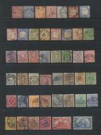 Allemagne  Lot Confédération Et Empire Lot De 45 Timbres - Used Stamps