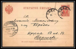 2540/ Russie (Russia Urss USSR) Entier Stationery Carte Postale (postcard) N°9 1905 - Stamped Stationery