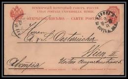 2554/ Russie (Russia Urss USSR) Entier Stationery Carte Postale (postcard) N°11 POUR WIEN Autriche (Austria) 1897 - Stamped Stationery