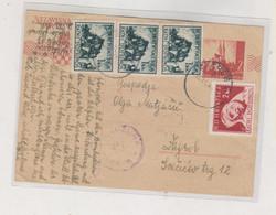 CROATIA WW II ZAGREB 1944 Censored Postal Stationery - Croatia