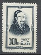 REP. POPULAIRE DE CHINE  - 1953  - Neuf - Unused Stamps