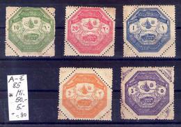 Michel N° 85 A-E  * 1898 Besetzungsausgabe Für Thessalien - Nuevos