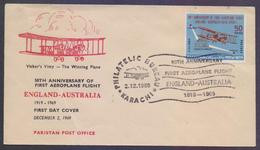 PAKISTAN 1969 FDC - 50th Anniversary Of First Aeroplane Flight ENGLANG-AUSTRALIA (1919-1969), First Day Cover - Pakistán