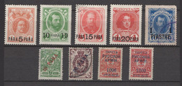 RUSSIA, RUSSIAN OFFICES ABROAD, LEVANT, TURKEY, 9 OVERPRINT STAMPS, USED - Turkish Empire