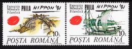 Romania - 1991 - Ancient Bridge And Boat - Phila Nippon '91 Stamp Exhibition - Mint Stamp Set - Ungebraucht