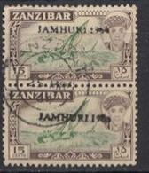 1964 Zanzibar 15c Dhow Definitive Local JAMHURI Overprint SG396  Pair VF CDS USED - Zanzibar (1963-1968)