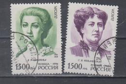 Russia 1996 Mi 499-500 Used Europa - Non Classificati