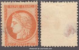 40c Siège Orange Vif Neuf (*) Sans Gomme (Y&T N° 38c, Cote Avec Gomme: 850€) - 1870 Siège De Paris