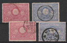 1894. Emperorjub. Set Perf. 12 And 13. Mi. #69-70  60 € - Usados