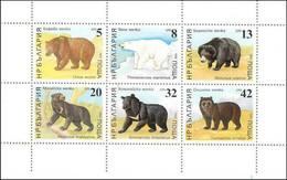 Bulgarie (Bulgaria) MNH ** 208- Bloc N° 3205 / 3210 Faune (Animals & Fauna) Ours Bears - Osos