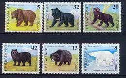 Bulgarie (Bulgaria) MNH ** 207 N° 3205 / 3210 Faune (Animals & Fauna) Ours Bears - Nuevos