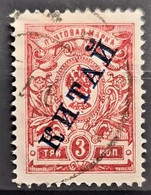 RUSSIAN OFFICES IN CHINA 1910/16 - Canceled - Sc# 28 - 3k - Cina
