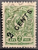 RUSSIAN OFFICES IN CHINA 1917 - Canceled - Sc# 51 - 2c - Cina