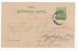 8.12.1912. FIRST BALKAN WAR,SERBIA,BELGRADE TO JEDRENE,BULGARIA,STATIONERY CARD,USED - Serbia