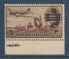 Egypt - 1953 - King Farouk - E&S - 3 Bars - Control No. - Ungebraucht