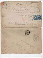 CTN64- RUSSIE (EMPIRE) MULTIPLES SUR LETTRE RECOMMANDEE DE 1888 (1 TP ABÎME) - Brieven En Documenten