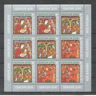 RM090 2006 ROMANIA ART RELIGIOUS PAINTINGS CHRISTMAS #6146-48 KB MNH - Religion