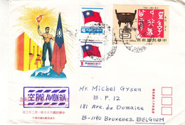 Chine - Taiwan - Lettre Des Année 70 - Oblit Kai Taiwan - Drapeaux - Poteries - - Briefe U. Dokumente