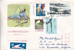 Chine - Taiwan - Lettre De 1978 - Oblit Taichung Taiwan - Rails De Chemin De Fer - - Briefe U. Dokumente