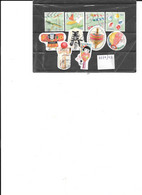 Japan Michel Nr 9934-43 - Usados
