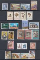 1991 ** Luxemburg (sans Charn., MNH, Postfrish) Complete   Mi  1263/87   Yv 1213/87  (25v) - Ganze Jahrgänge