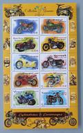 Bloc-feuillet YT N° 51 Collection Jeunesse. Cylindrées Et Carénages. Motos. Neuf ** - Mint/Hinged