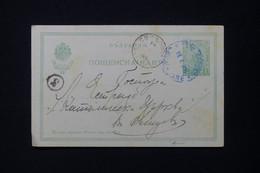 BULGARIE - Entier Postal Voyagé En 1905 - L 82996 - Postkaarten