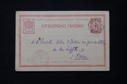 BULGARIE - Entier Postal De Sofia Pour Paris En 1899 - L 82998 - Postkaarten