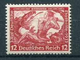 III. Reich - Michel 504 Pfr.**/MNH - Unused Stamps