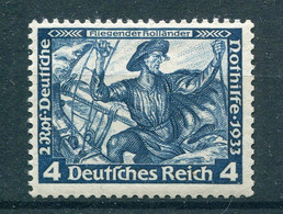 III. Reich - Michel 500 Pfr.**/MNH - Unused Stamps