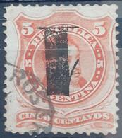 ARGENTİNA 1877 Inverted Stamp Error - Corrientes (1856-1880)