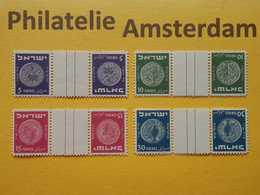 Israel 1949, OLD COINS TETE-BECHE: Mi 23-26, ** (MNH) - Unused Stamps (with Tabs)