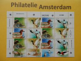 Israel 1989, FAUNA BIRDS OISEAUX VOGELS VÖGEL AVES: Mi 1131-34, ** - KB - Ducks