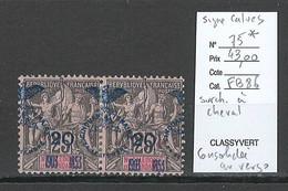 Nouvelle Calédonie - Yvert 75* - Paire Surcharge à Cheval- SIGNE CALVES - Nuevos