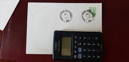 Fermeture Bureau Postal Militaire Bureau Postal Interarmées 626   23/8/2014 - Handstempels