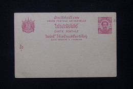 SIAM - Entier Postal Non Circulé - L 83102 - Siam